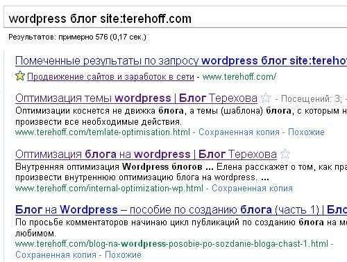Просування в google за допомогою rookee