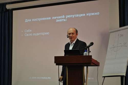 Конференція Блог Маркетинг 2010 — підсумки